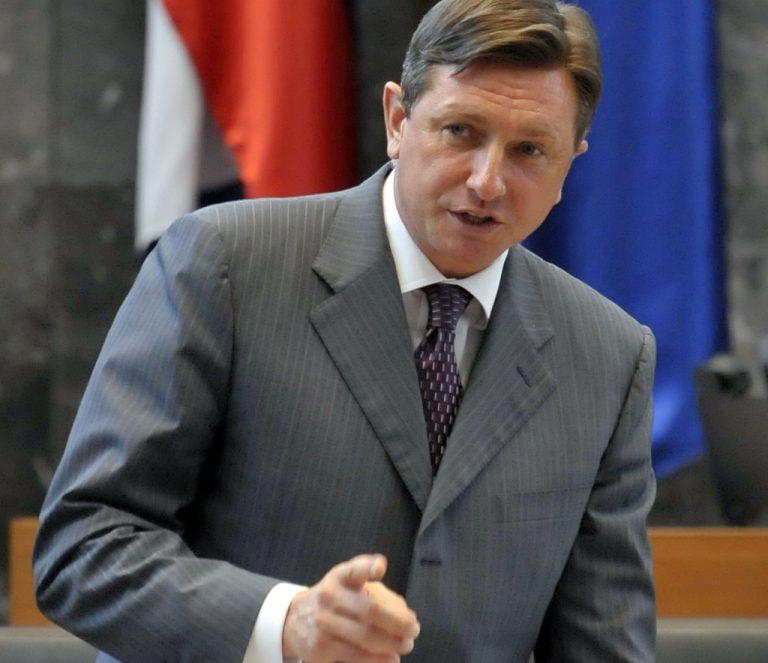 Έπεσε η κυβέρνηση της Σλοβενίας   Newsit.gr