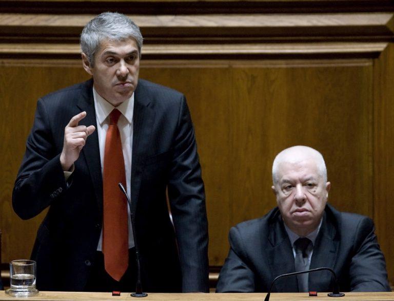 Κάντο όπως η Πορτογαλία | Newsit.gr