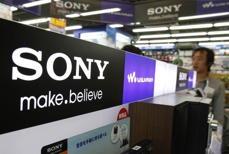 Απολύει 10.000 εργαζόμενους παγκοσμίως η Sony! | Newsit.gr