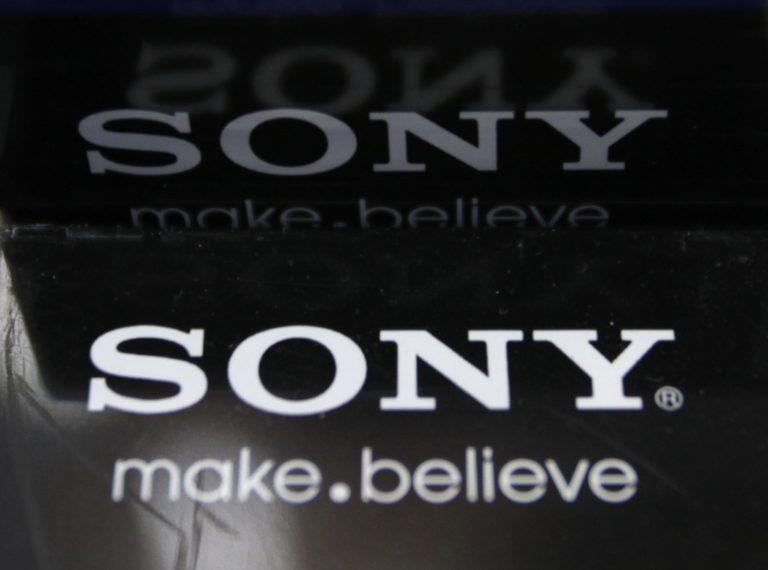 10.000 απολύσεις ανακοίνωσε η Sony | Newsit.gr