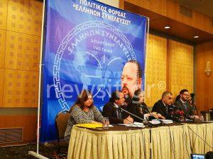 Αρτέμης Σώρρας: «Θα τον καταδίκαζαν και σε θάνατο αν μπορούσαν»! Θα κατέβει στις εκλογές η «Ελλήνων Συνέλευσις»