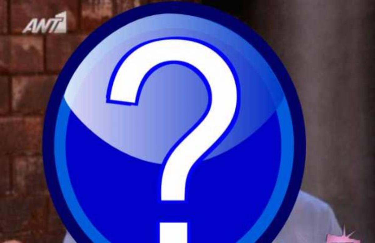 Ποιος παρουσιαστής δηλώνει ότι στις σχέσεις του είναι ψεκάστε, σκουπίστε, τελειώσατε! | Newsit.gr