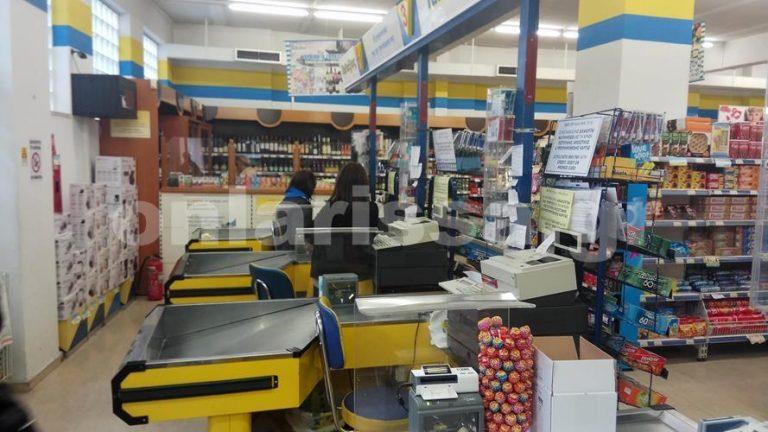 Λάρισα: Ο ληστής του σούπερ μάρκετ δεν πρόλαβε να απομακρυνθεί | Newsit.gr