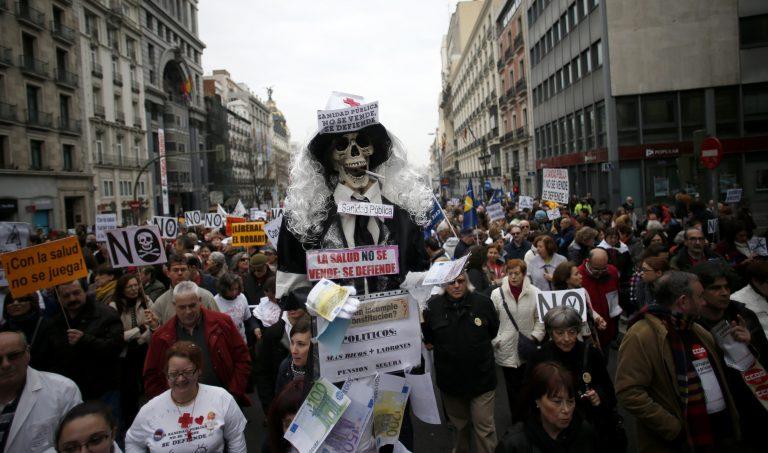 «Πλημμύρισαν» όλη την Ισπανία γιατροί και νοσηλευτές   Newsit.gr