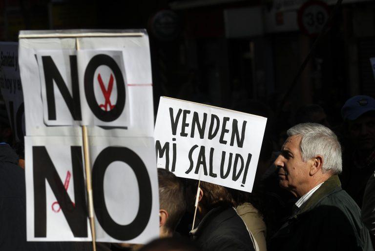 «Βυθίζεται» ξανά στην ύφεση η ισπανική οικονομία   Newsit.gr