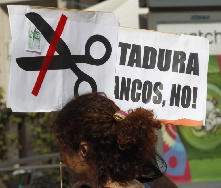 Δε βγαίνει από την ύφεση η Ισπανία | Newsit.gr