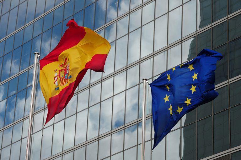 Ισπανία: Θα ζητήσει 40 δισ. ευρώ για την ανακεφαλαιοποίηση των τραπεζών | Newsit.gr