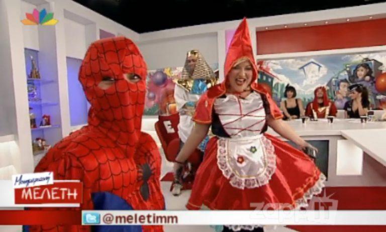 Η Spiderνόρα και η sexy Τζωρτζελοσκουφίτσα! | Newsit.gr