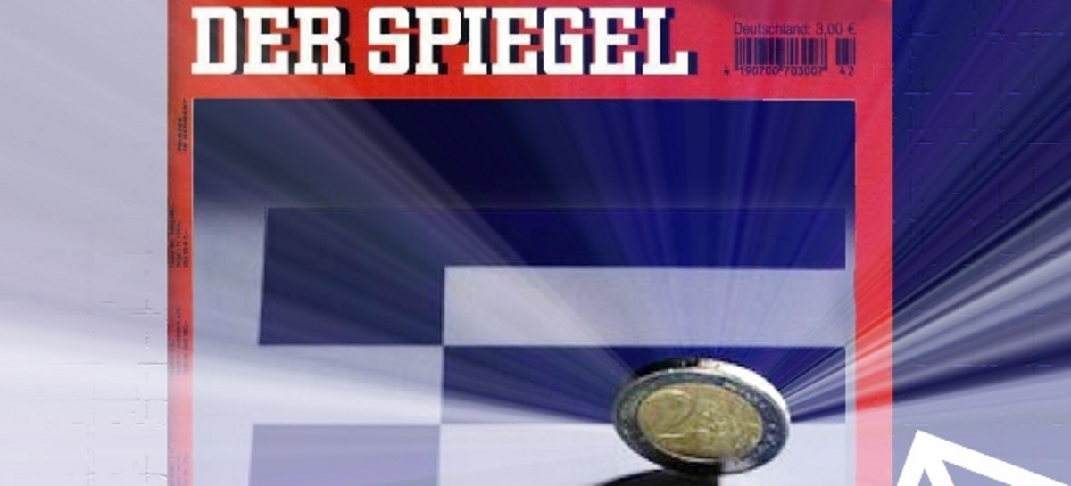 Spiegel: Διχασμένη η τρόικα μεταξύ ευρώ και δραχμής | Newsit.gr