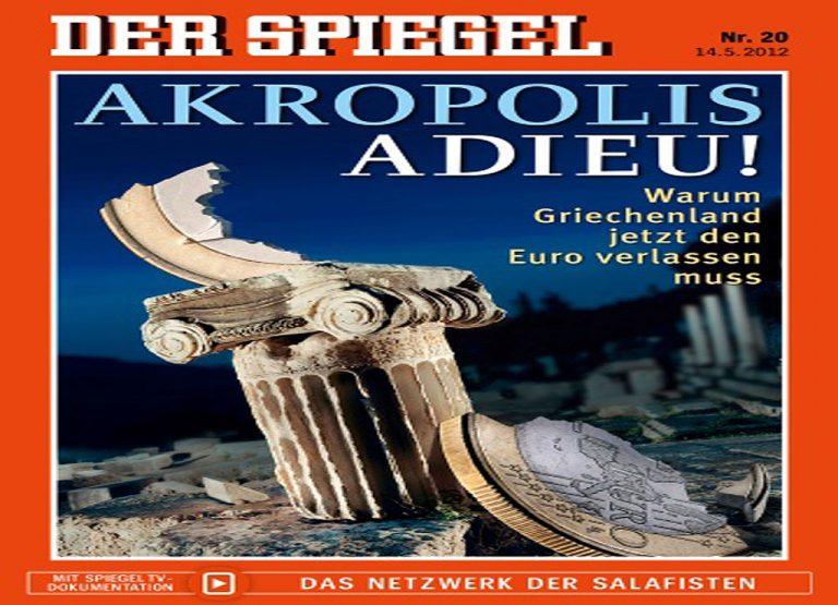 Acropolis adieu: Ιδού από που εμπνεύστηκε το εξώφυλλο το Spiegel | Newsit.gr