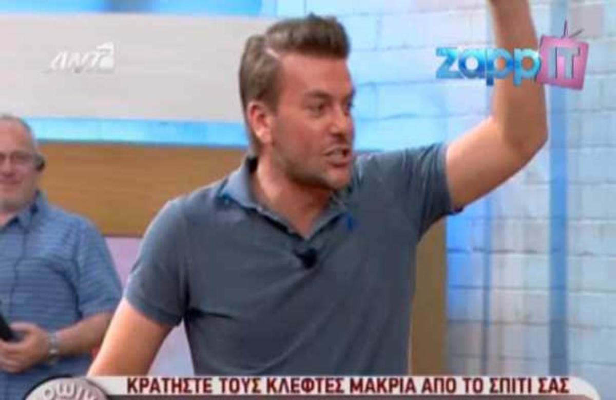 Τι έκανε «έξω φρενών» τον Σπύρο Σούλη στο «Πρωινό ΑΝΤ1»;   Newsit.gr
