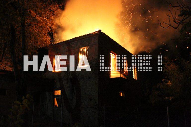 Πύργος:Έβαλαν φωτιά στο σπίτι, επειδή τους »είδε» η κάμερα ασφαλείας-Φωτό! | Newsit.gr