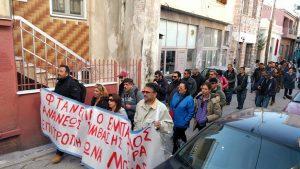 Λέσβος: Κινητοποίηση των εργαζομένων στο Κέντρο Υποδοχής προσφύγων στην Μόρια