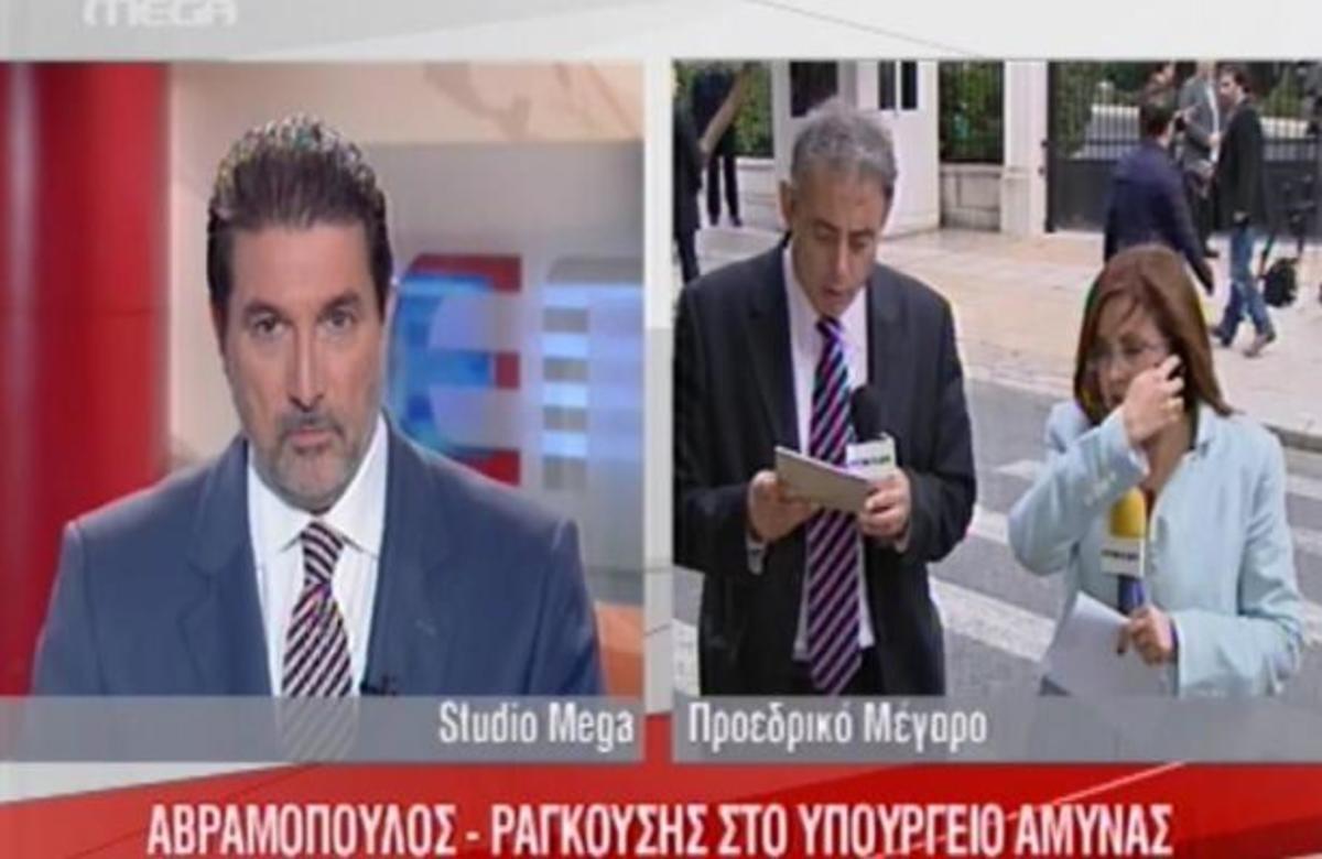 Το απρόοπτο στο έκτακτο δελτίο του MEGA | Newsit.gr