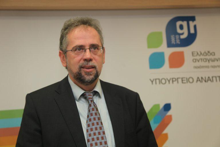 Παραιτήθηκε ο γενικός γραμματέας καταναλωτή | Newsit.gr