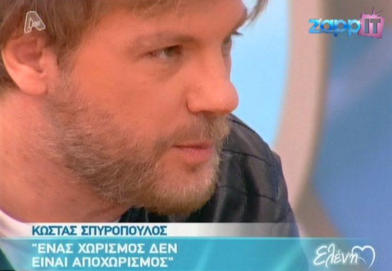 Σπυρόπουλος: «Επιβάλλεται να πάμε παρακάτω» | Newsit.gr