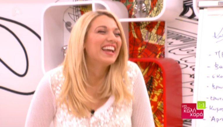 Η Κωνσταντίνα Σπυροπούλου και τα γέλια για τον …Κασιδιάρη | Newsit.gr