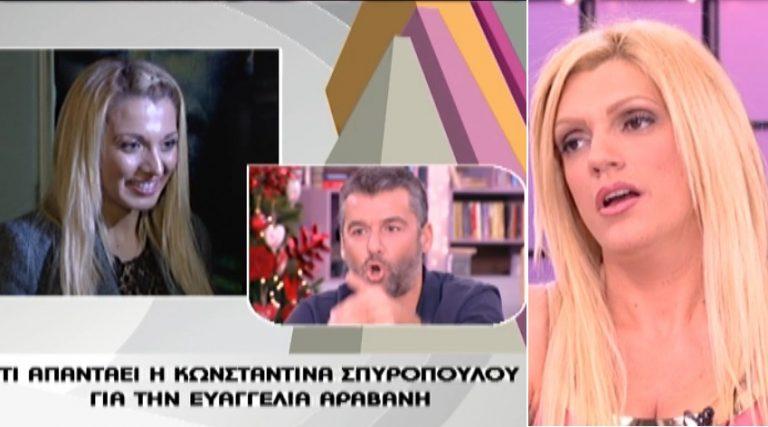 Καβγάς Λιάγκα – Σταμάτη για την Κωνσταντίνα Σπυροπούλου!   Newsit.gr