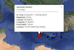 Σεισμός ανοιχτά των Κυθήρων