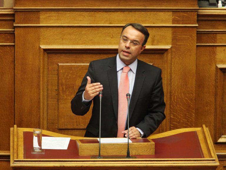 Σταϊκούρας: Αν δεν απογραφούν οι συνταξιούχοι μέχρι τις 24 Αυγούστου, κόβεται η σύνταξη | Newsit.gr