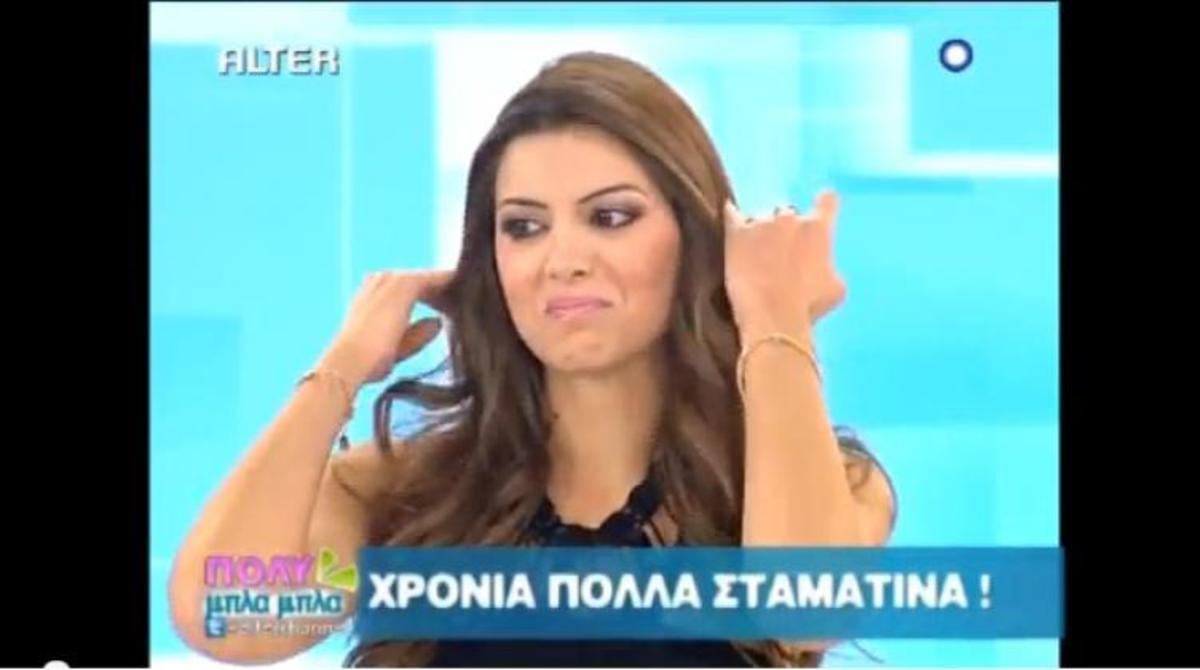 Χθες αποχαιρέτησαν, σήμερα γιορτάζουν! | Newsit.gr