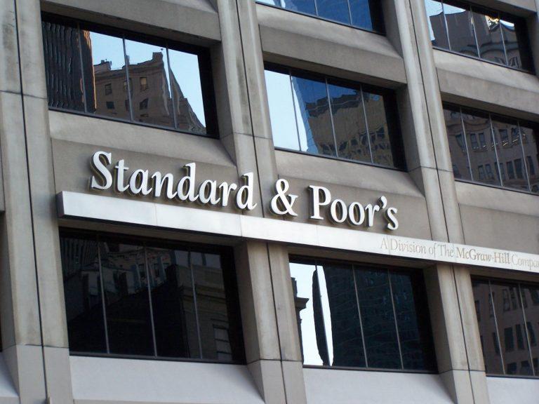 Standard&Poor's: Υποβάθμιση από το… μέλλον για την Ιρλανδία | Newsit.gr