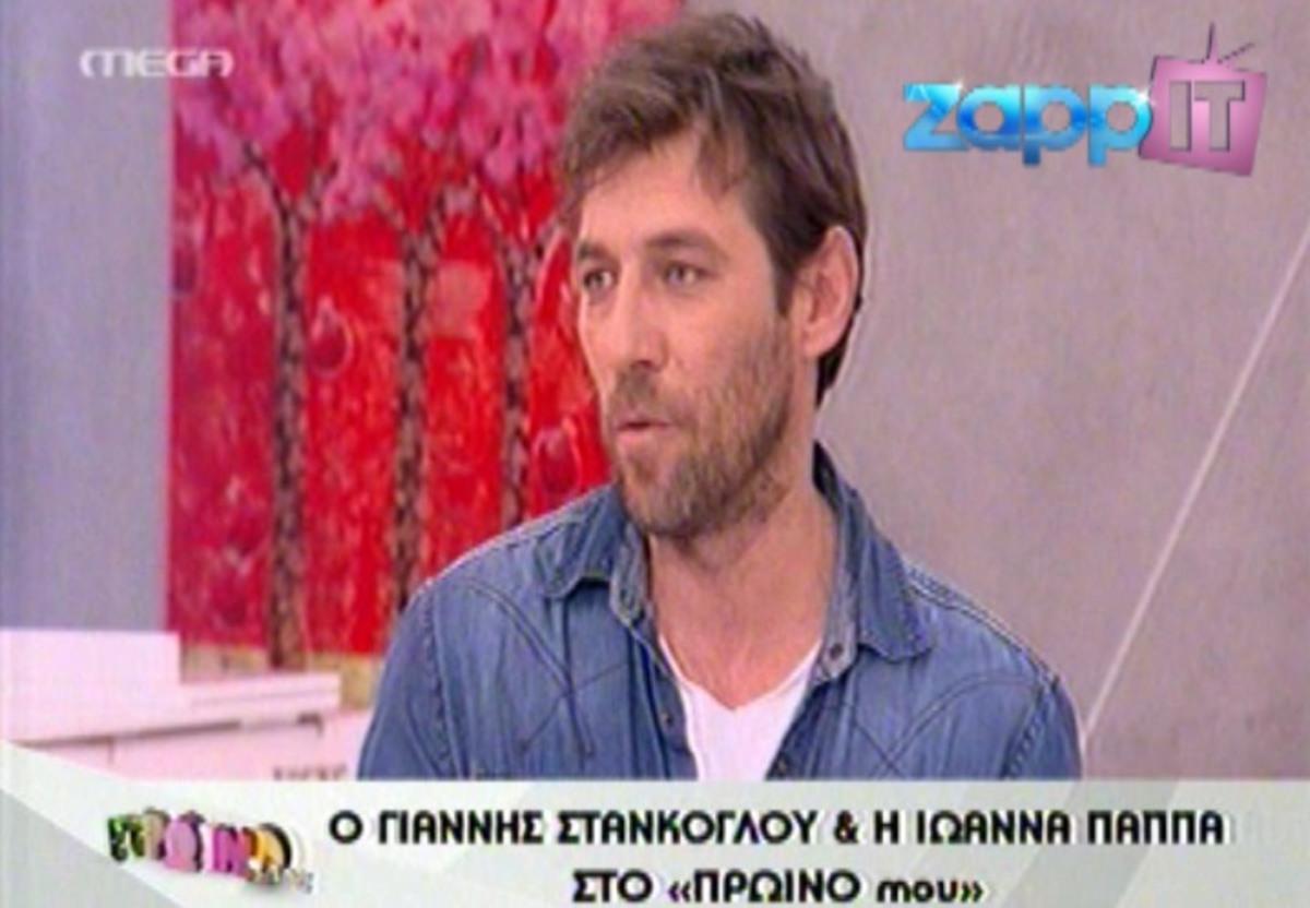 Ο Γιάννης Στάνκογλου μιλάει για τη Χρυσή Αυγή | Newsit.gr