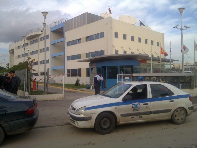 Φάρσα για βόμβα στο Star | Newsit.gr