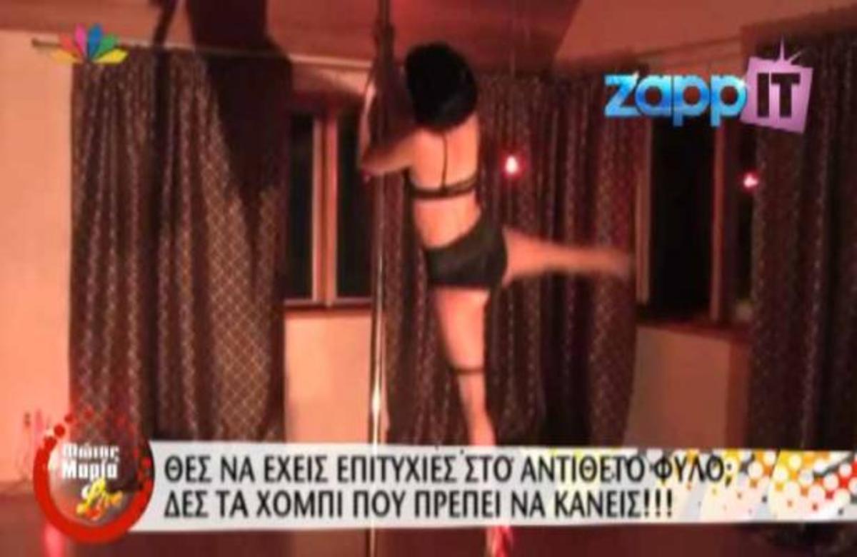 ΔΕΙΤΕ τα 6 χόμπι μέσα από τα οποία θα έχετε επιτυχίες στο αντίθετο φύλο!   Newsit.gr