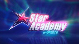 Αλλαγές στο Star Academy