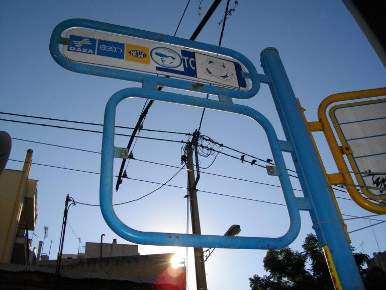 Νέα λεωφορειακή γραμμή θα εξυπηρετεί τα δικαστήρια | Newsit.gr