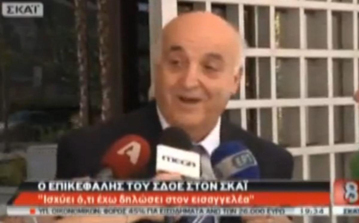 Επικεφαλής ΣΔΟΕ για Μαργαρίτα: Ισχύει ό,τι έχω πει στον εισαγγελέα | Newsit.gr