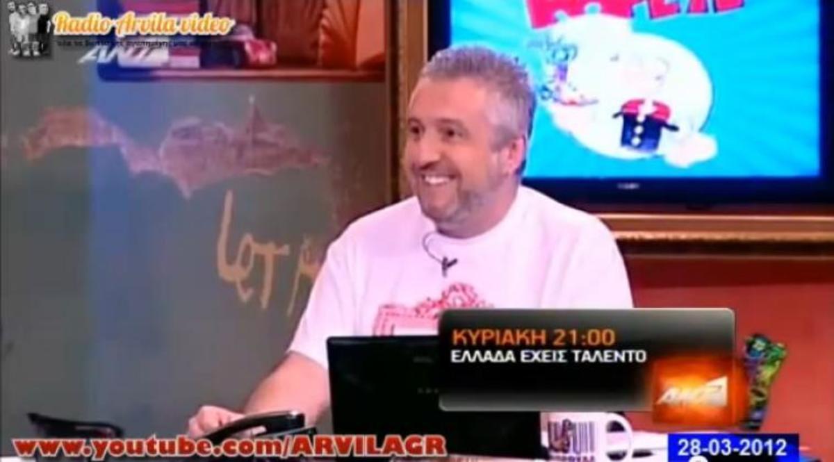 Το ανέκδοτο του Στάθη με τον Αντώνη Ρέμο! Γιατί ο Κανάκης ζήτησε συγγνώμη από τον τραγουδιστή ; | Newsit.gr