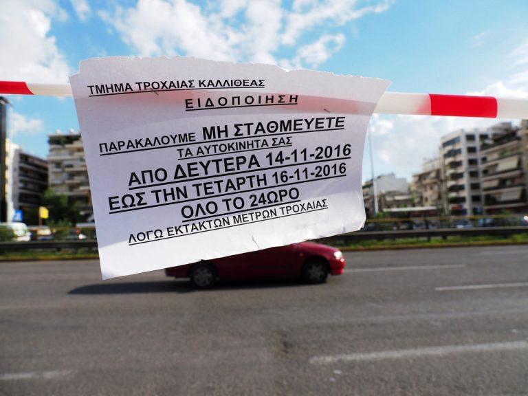 Επίσκεψη Ομπάμα: Τι ώρα φτάνει στην Ελλάδα – Όλα τα μέτρα ασφαλείας σε στεριά και θάλασσα   Newsit.gr
