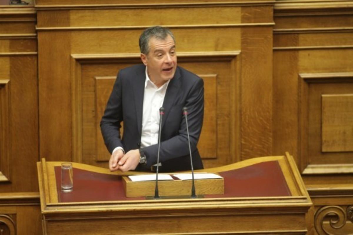 Ποτάμι: Η απαγόρευση συγκεντρώσεων είναι αντισυνταγματική | Newsit.gr