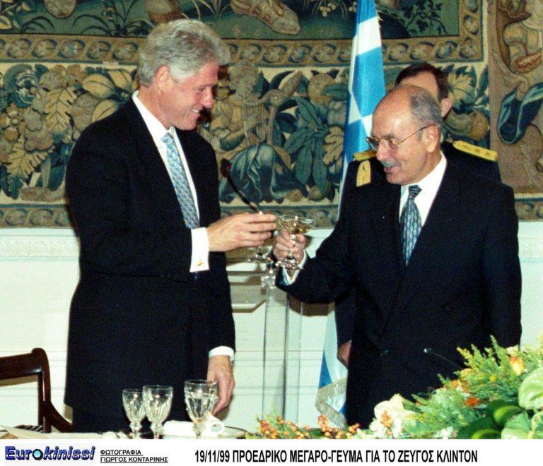 Κωστής Στεφανόπουλος: Η συγκλονιστική ομιλία ενώπιον του Μπιλ Κλίντον [vid, pics] | Newsit.gr