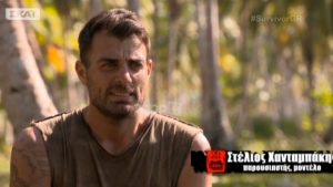 Survivor Greece: Δείτε παιδική φωτογραφία του Στέλιου Χανταμπάκη – Δεν έχει αλλάξει καθόλου!