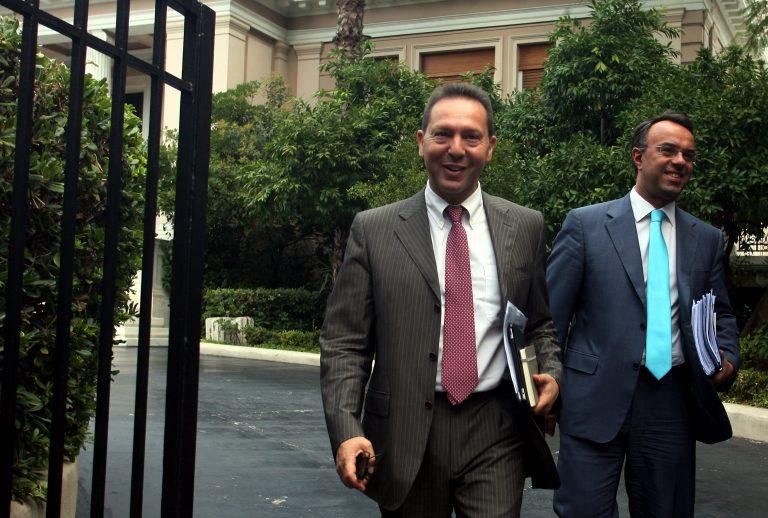 Η ώρα της… λυπητερής – Στις 14:00 η νέα συνάντηση Στουρνάρα-τρόικας – Μισθοί ΔΕΚΟ, συντάξεις, εφάπαξ στο επίκεντρο | Newsit.gr