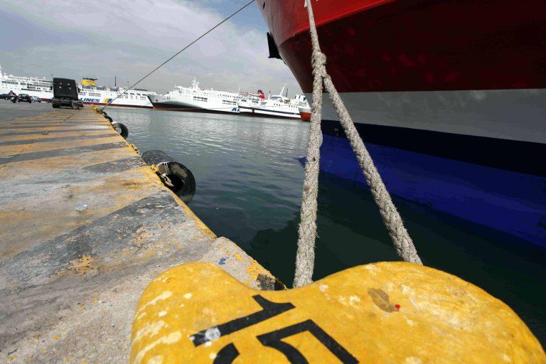 Ετοιμάζονται να δέσουν κάβους οι ναυτεργάτες | Newsit.gr