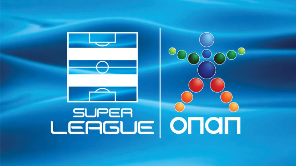 Δείτε τα γκολ και τις καλύτερες φάσεις της τελευταίας αγωνιστικής της Σούπερ Λίγκας | Newsit.gr