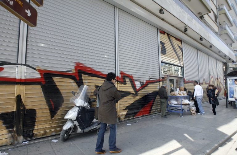 Τρίκαλα: Έκλεψαν 33 χιλιάδες ευρώ!   Newsit.gr