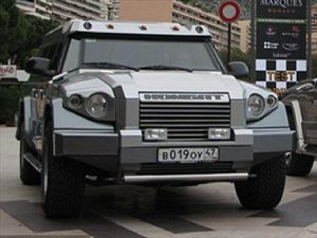 1 εκατομμύριο λίρες για ένα αυτοκίνητο! | Newsit.gr