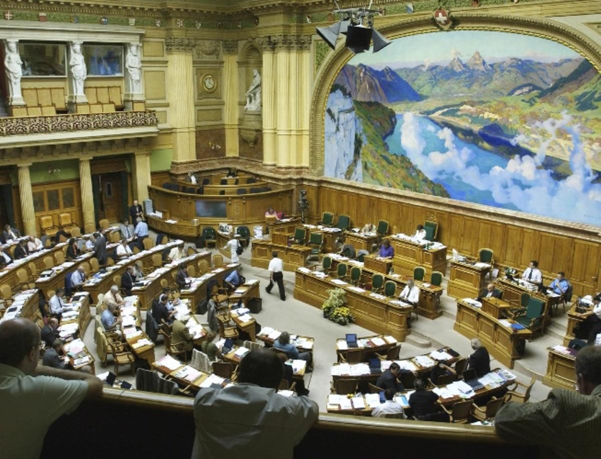 Η Ελβετία δίνει στοιχεία για φοροφυγάδες άλλων χωρών | Newsit.gr