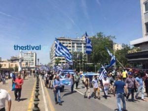 Αρτέμης Σώρρας: Πορεία οπαδών του στο κέντρο της Θεσσαλονίκης [pics]