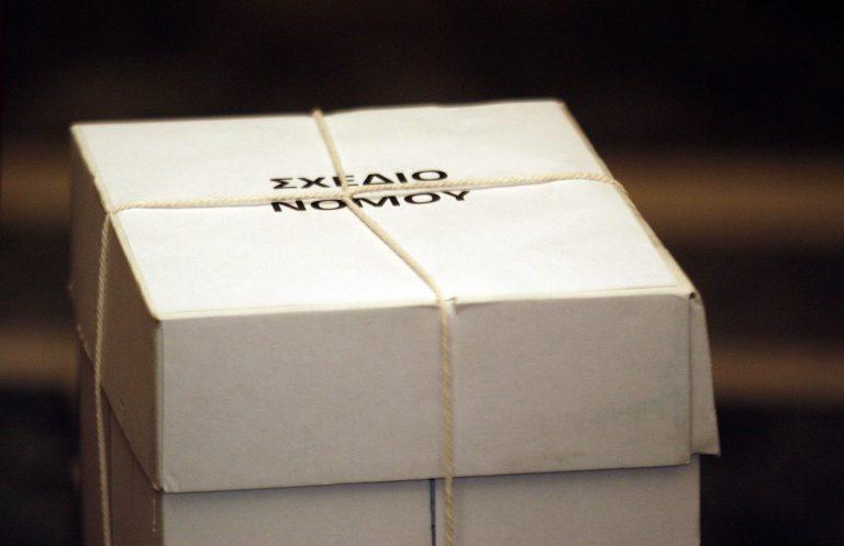 Προτάσεις ΕΣΕΕ για το φορολογικό νομοσχέδιο | Newsit.gr