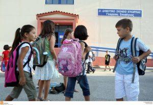 Πότε θα χτυπήσει το τελευταίο κουδούνι για τους μαθητές του Δημοτικού