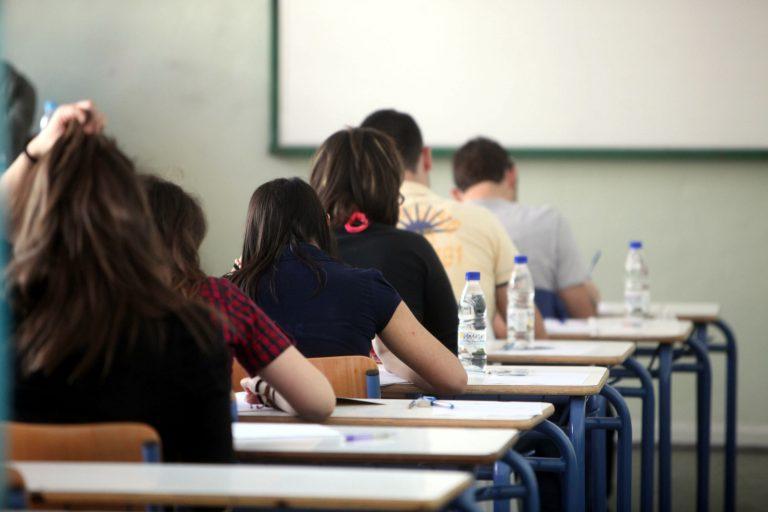Στην ίδια τάξη αφήνει ο ΟΟΣΑ την ελληνική εκπαίδευση | Newsit.gr