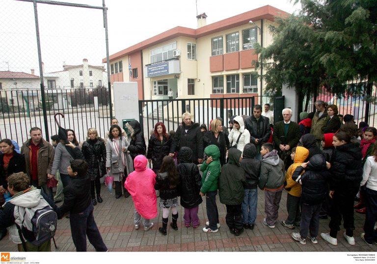 Διήμερο κλείσιμο των δημοτικών σχολίων Ασβεστοχωρίου | Newsit.gr