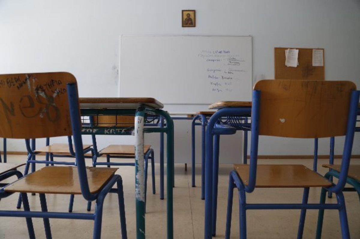 Πολυτεχνείο: Ποιά σχολεία θα είναι κλειστά | Newsit.gr