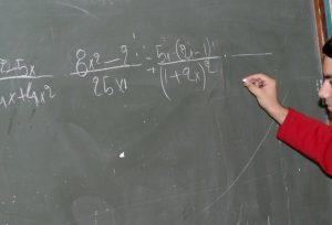 ΕΟΠΠΕΠ: Οδηγίες για τις Εξετάσεις Πιστοποίησης Εκπαιδευτικής Επάρκειας
